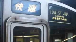 getlinkyoutube.com-JR東海311系 方向幕回転