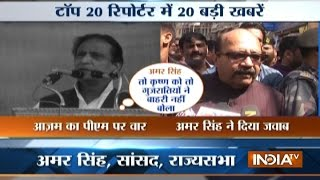 Top 20 Reporter | 25th February, 2017 ( Part 1 ) - India TV