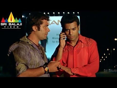 Hyderabad Nawabs Movie Pappu Munna comedy Scene