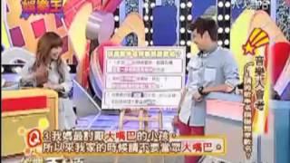 getlinkyoutube.com-百分百娛樂王 Kimberley