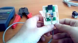 Подключение сетевого кабеля к одно портовой розетк