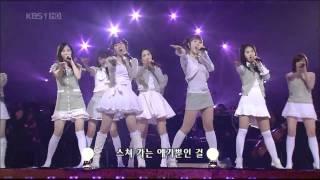getlinkyoutube.com-080309 SNSD - Girls'Generation @ KBS Open Concert