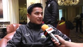getlinkyoutube.com-สัมภาษ ซิ๊กโก้ ประเมินทีมชาติไทย