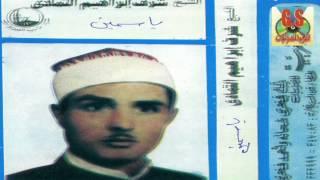 getlinkyoutube.com-Sharaf Ibrahem El Tamade -  Keset Yasmeen /  شرف ابراهيم التمادى - قصة ياسمين