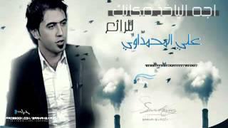 getlinkyoutube.com-علي المحمداوي اجه الياخذ مكانك