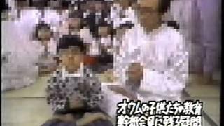 getlinkyoutube.com-オウム真理教大阪支部 大阪府警・兵庫県警突入!1995年
