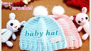 getlinkyoutube.com-お子様用かぎ針ニット帽の編み方☆crochet baby(kids)cap☆飾りはリボンテープで☆