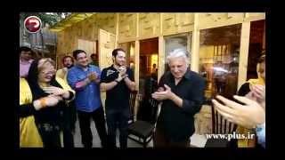 getlinkyoutube.com-بهرام رادان، بهاره رهنما و رضا یزدانی 64 سالگی رضا کیانیان را جشن گرفتند