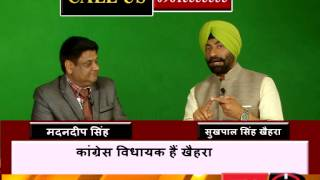 getlinkyoutube.com-primtime with sukhpal singh khaira part 2