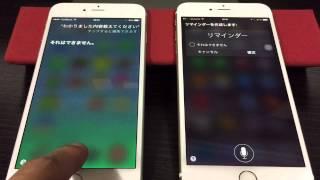 getlinkyoutube.com-iPhone 6 Plus の Siri 同士で会話してもらったら予想外の結末にww