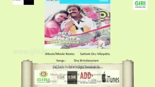 getlinkyoutube.com-03  Oru Brindavanam -Sattam Oru Vilayattu-Tamil-S. P. Balasubrahmanyam-Vani Jairam-Pulamaipithan