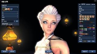 Blade and Soul Detailed Character Creation - Kun Female