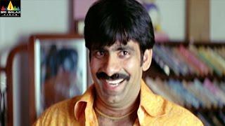 Vikramarkudu Comedy Scenes Back to Back | Ravi Teja, Brahmanandam | Sri Balaji Video