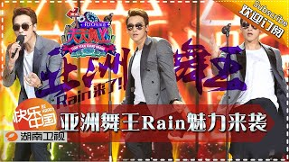 getlinkyoutube.com-《天天向上》20151023期: 亚洲舞王Rain魅力来袭 Day Day Up: The Asian Dance King Rain【湖南卫视官方版1080P】