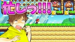 getlinkyoutube.com-【スーパーマリオメーカー#163】えっ、床は?壁しかないんだけど!?【Super Mario Maker】ゆっくり実況プレイ