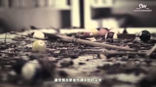 getlinkyoutube.com-【中字MV】Super Junior - 白日夢(Evanesce)