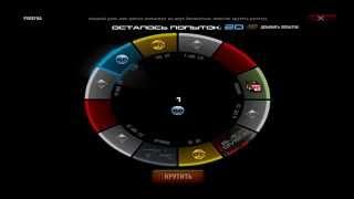 getlinkyoutube.com-Black Division из 32 попытки в рулетке?  Contract Wars (попытки выиграть BD)