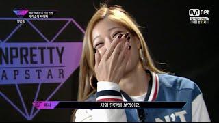 getlinkyoutube.com-(ENGSUB) Unpretty Rapstar E01 - Jessi Farted on Set