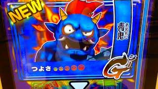 getlinkyoutube.com-青鬼G撃破!妖怪ウォッチともだちウキウキペディア8弾G ビッグボス大乱闘! Yo-kai Watch