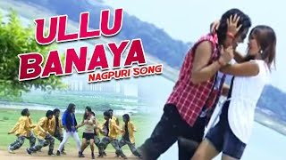 Nagpuri Songs Jharkhand 2014 - Selem Ullu Banaya - Nagpuri Hit Song