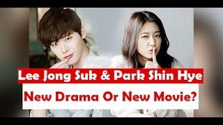 getlinkyoutube.com-Park Shin Hye And Lee Jong Suk New Drama Or New Movie