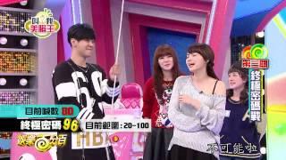 getlinkyoutube.com-娛樂百分百2015.03.05(四) 元宵節美腦王