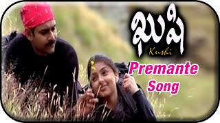 getlinkyoutube.com-Kushi Telugu Movie Video Songs | Premante Song | Pawan Kalyan | Bhumika | Mani Sharma
