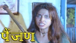 getlinkyoutube.com-Varsha Usgaonkar, Sadashiv Amrapurkar, Painjan - Action Scene 20/20