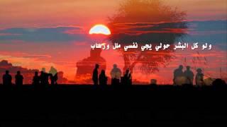 getlinkyoutube.com-جلسة الراهب || كلمات : عبدالعزيز البليهد أداء : عبدالعزيز العليوي