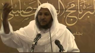 getlinkyoutube.com-النحو الصغير 1-2 - د.سليمان عبد العزيز العيوني - 1