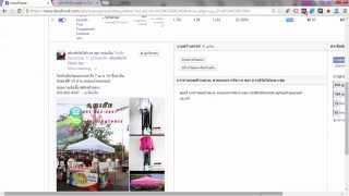 getlinkyoutube.com-Facebook Retargeting การตลาดที่สร้าง 35,000 บาทให้ผมใน 1 วัน