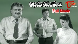 getlinkyoutube.com-Abhimanavanthulu | Full Length Telugu Movie | SVR, Sarada, Krishnam Raju