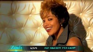 getlinkyoutube.com-| Eritrean Music | Best Music Videos Coming Soon Soyra Entertainment 2016