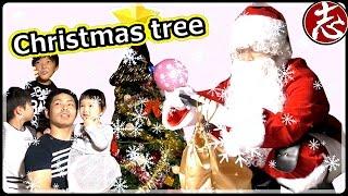 getlinkyoutube.com-【2016Xmas】サンタクロースも見ていた!!クリスマスツリーの飾りつけ&今年欲しいもの? Christmas tree #1480