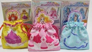 getlinkyoutube.com-プリキュア おしゃれドレスアップセット 全3種 Go!プリンセスプリキュア おもちゃ Precure Japanese toy