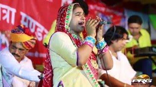 getlinkyoutube.com-Kanha Mat Mare Kakariya | Viratra Mata Live | Shyam Paliwal, Indra Dhavasi | New Rajasthani Bhajan