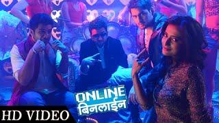 getlinkyoutube.com-Exclusive: Oho Kai Zala | Full Video Song | Online Binline | Hariharan, Lesle, Siddharth, Shreyash
