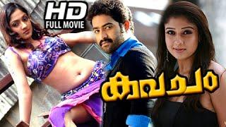 getlinkyoutube.com-Malayalam Full Movie 2015 - Kavcham  Malayalam Full Movie 2015 New Releases