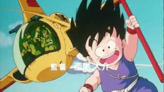 getlinkyoutube.com-Dragon Ball Opening Latino HD 720p