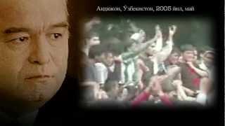 getlinkyoutube.com-Ўзбекистондаги қирғин