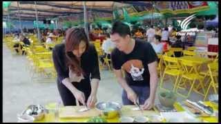 Foodwork ปลาทู : เบลล์ - นันทิตา ฆัมภิรานนท์ : 9 ก.พ. 57 (HD)