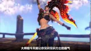 getlinkyoutube.com-Blade & Soul - Destroyer Build & Combo Tutorial (CN)