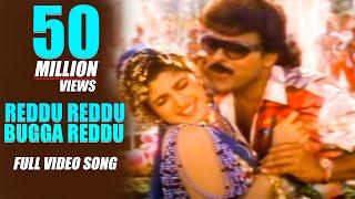 getlinkyoutube.com-Alluda Mazaaka Movie Songs - Reddu Reddu Bugga Reddu - Chiranjeevi  Ramya Krishna Rambha