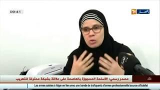 getlinkyoutube.com-الأخبار المحلية : أخبار الجزائر العميقة ليوم الخميس 10 ديسمبر 2015