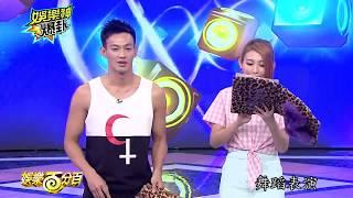 getlinkyoutube.com-娛樂百分百2015.07.14(二) 小鮮肉娛樂神爆卦