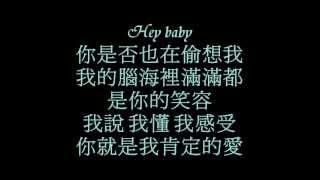 getlinkyoutube.com-Yang Man Ning楊曼寧超好聽自創曲大彙整