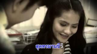 getlinkyoutube.com-ขอถามสักคำ: เบ๊อะ มยุรา อะวะดี [Official  MV]