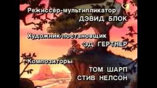 """getlinkyoutube.com-ОРТ. Дисней-Клуб Новости + Заставка """"Винни-Пух"""". 1998"""
