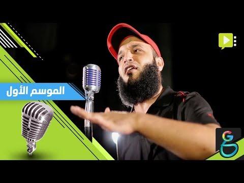 عسكرينا | عبدالله الشريف