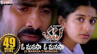 getlinkyoutube.com-O Manasa O Manasa Full Video Song - Bhadra Video Songs - Ravi Teja, Meera Jasmine